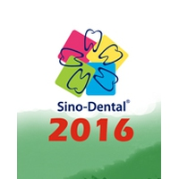 China International Dental Equipment and Affiliated Facilities Exhibition