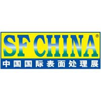 China International Exhibition for Surface Finishing and Coating Products