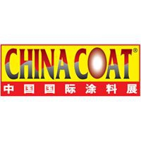 China International Exhibition for Coatings, Printing Inks and Adhesives