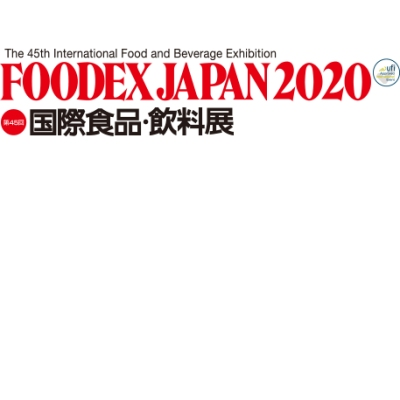 International Food and Beverage Exhibition