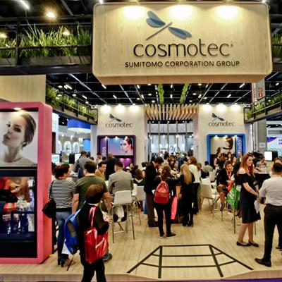 International Exhibition of Technology for the Cosmetic Industry in Latin America - Exhibition hall
