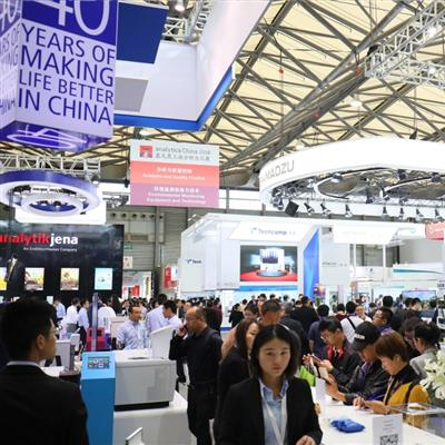 analytica China- Messehalle
