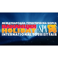 International Tourism Exhibition