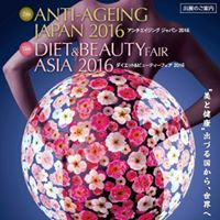 DIET & BEAUTY FAIR ASIA