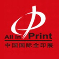 China International Exhibition All about Printing Technology and Equipment
