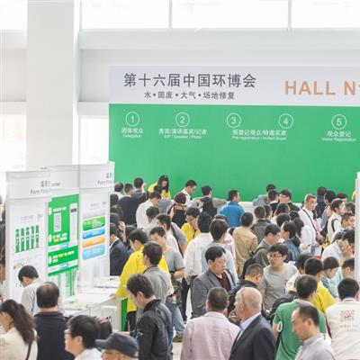 IE expo Presented by IFAT CHINA + EPTEE + CWS Environmental Protection