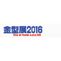 International Die and Mold Show