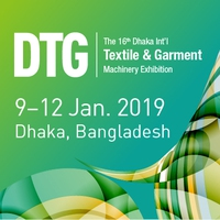 Dhaka International Textile and Garment Machinery Exhibition