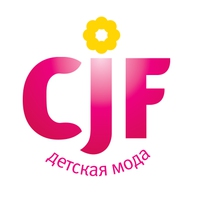 International Exhibition for Child and Junior Fashion, Maternity Wear