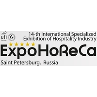 International Specialized Exhibition of Hospitality Industry