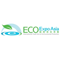 International Trade Fair on Environmental Protection
