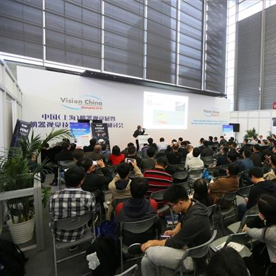 Laser World of Photonics China - Conferences