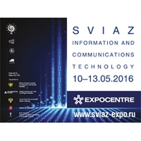 International Exhibition for Information and Telecommunications Technology