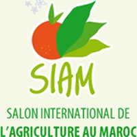 International Exhibition of Moroccan Agriculture