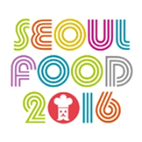 International Exhibition for the Food Industry