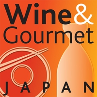 International Wine, Beer, Spirits, Gourmet Food and Bar Exhibition & Conference in Japan