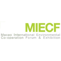 Macao International Environmental Co-operation Forum and Exhibition