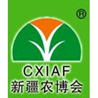 China Xinjiang International Agricultural Fair