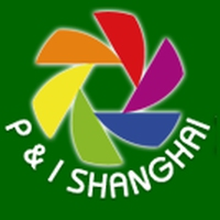 Photo and Imaging Shanghai