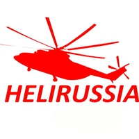 International Helicopter Industry Exhibition