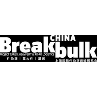 Breakbulk Transportation Conference and Exhibition