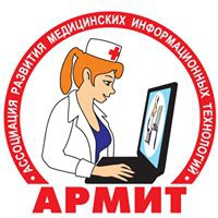 Exhibition and Conference on Medical Information Technology for Health Care Facilities