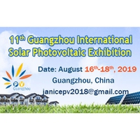 International Solar Photovoltaic Exhibition