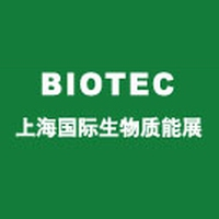 China International Exhibition on Biomass Energy Technology and Utilization