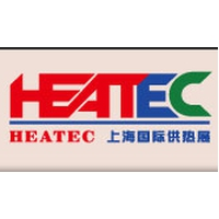 China International Exhibition on Heating and Heat Power Technology