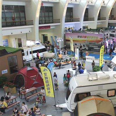 All in CARAVANING - Exhibition hall