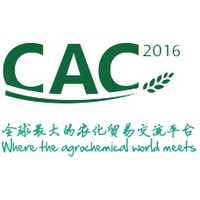 China International Agrochemical and Crop Protection Exhibition