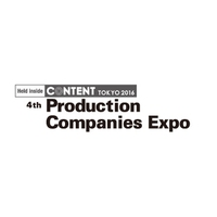 Video & CG Production Expo
