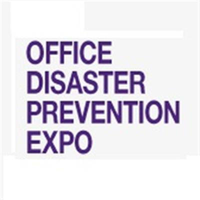 Office Disaster Prevention Expo