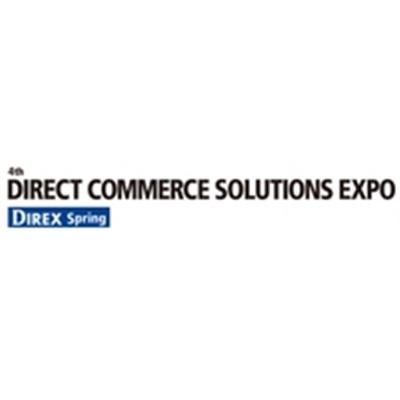 Advanced E-Commerce & Retail Expo Spring