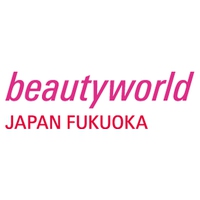 The Key Trade Fair for Kyushu Region's Beauty Industry