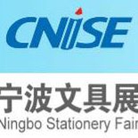 China International Stationery and Gifts Exposition