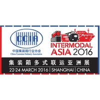 Container Transport and Logistics Exhibition and Conference