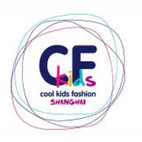 Children's Fashion Trade Event