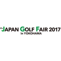 Internationale Golfsportausstellung