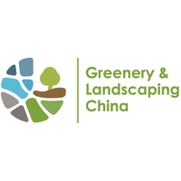 China International Fair & Conference for Greenery & Landscaping