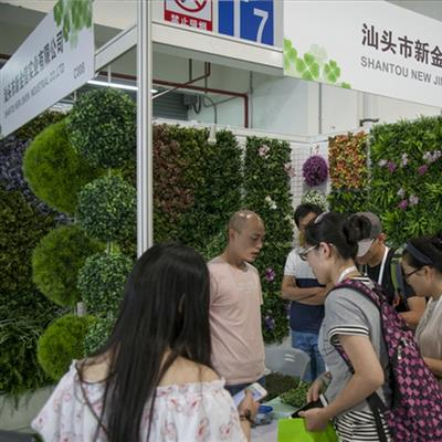 Greenery & Landscaping China - GLC - Exhibition impressions
