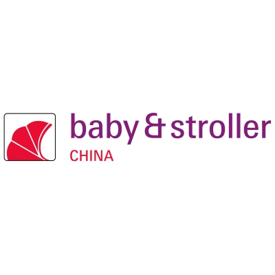 Shenzhen International Stroller, Mother and Baby Product Fair