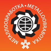 International Specialized Exhibition for Equipment, Instruments and Tools for the Metalworking Industry